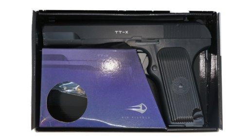 Vzduchová pištoľ Borner TT-X